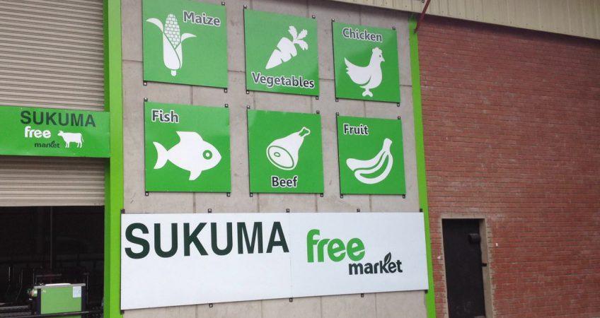 Unipos News: New installation_Sakuma